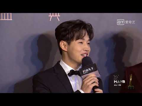 Henry at Esquire MAHB Award red carpet