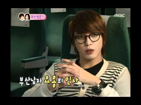 우리 결혼했어요 - We got Married, Jeong Yong-hwa, Seohyun(39) #02, 정용화-서현(39) 20110108
