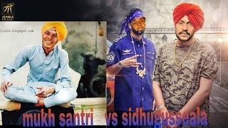 ਗਰਮ ਮੁੱਦਾ -reply to mukh mantri sidhu gusseala ਆਪਣੀ ਲਾਹ ਪਹ ਕਰਵਾ ਲੈਣੀ - Devil sony maan funny