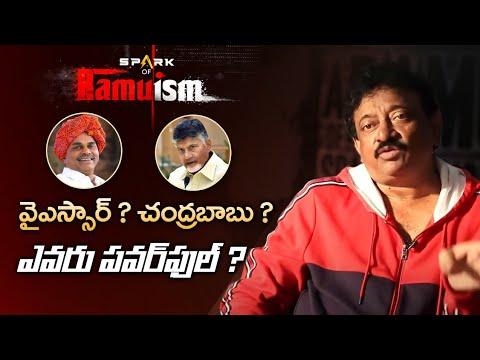 RGV tells why he likes KCR, Jagan and Revanth Reddy