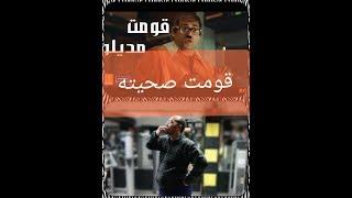 اعلان اورانج 012_ ابو حفيظه قمت صحيته     -