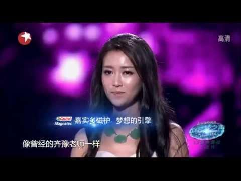 中国梦之声- 央吉玛《橄榄树》自己原创,送给全天下的妈妈。。。。超棒