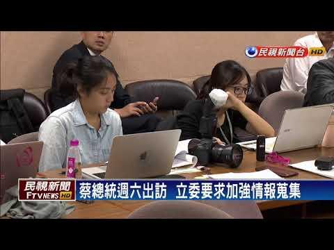 彭勝竹:不接受中國威嚇  台灣前途人民決定-民視新聞