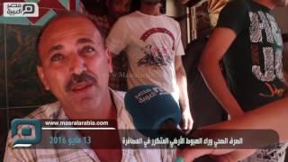 مصر العربية | الصرف الصحي وراء الهبوط الأرضي المتكرر في العصافرة ...