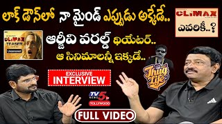RGV Thug Life interview with TV5 Murthy..