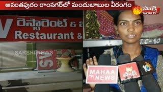 Stone pelting: Girl students residing in hostel injured..