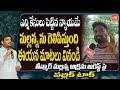 OU Student EXCELLENT Words About Teenmar Mallanna | Mallanna Arrest Public Talk | CM KCR |YOYO TV