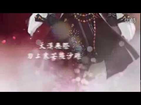 【劍三群像】江湖意 正式版