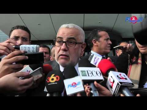 بنكيران و سياسة الإستفادة من العقار بالمغرب