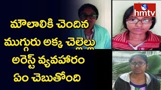 3 sisters were Maoist informers; spied on Police movements..