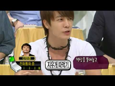 Donghae Calling Game Quiz
