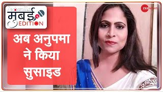 Mumbai Edition : आज की बड़ी ख़बरें | Top News Today | Maharashtra | Breaking News | Latest News
