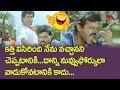 వెంకటేష్  బ్రహ్మానందం  సుధాకర్  కామెడీ సీన్స్ | Telugu Comedy Videos | NavvulaTV