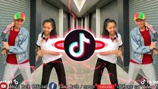 ងឹបថាំងងឹប ភ្លេងថ្មីកំពុងល្បីក្នុងTik tok New melody Remix 2019 by Mrzz Rath Official popula of song