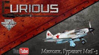 МиГ-3. Высотный первенец.