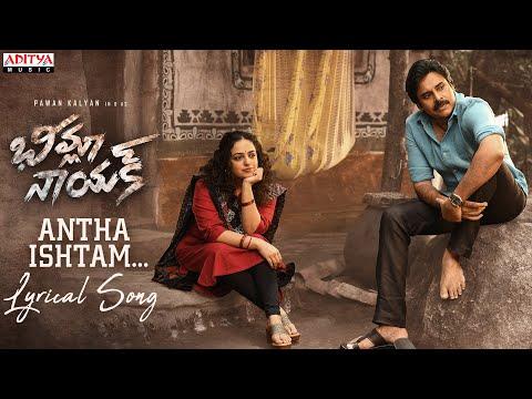 Bheemla Nayak movie- AnthaIshtam lyrical song- Pawan Kalyan, Nithya Menen