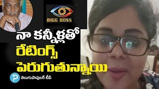 Bigg Boss Controversy: Swetha Reddy comments on Tammareddy..