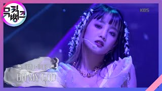 Intro(White Ver) + Oh my god - (여자)아이들(G)I-DLE)  [뮤직뱅크/Music Bank] 20200410