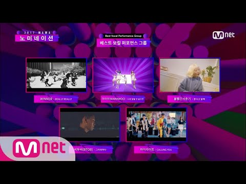[2017 MAMA] Best Vocal Performance Male/Female Solo, Group Nominees