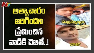 Twist In West Godavari Minor Self Demise Case..