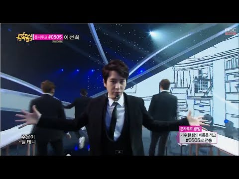 [Comeback Stage] Super Junior M - Swing, 슈퍼주니어 M - 스윙, Show Music core 20140405