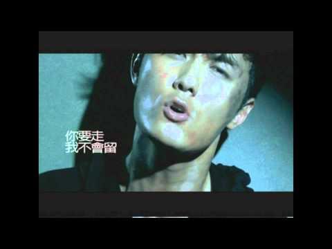 吳克羣《越愛越難過》Official 完整版MV [HD]