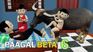 PAAGAL BETA 6   Jokes   CS Bisht Vines   Desi Comedy Video   School Classroom Jokes
