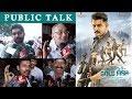Operation Gold Fish Public Talk |  | Aadi | Saikiran Adivi | #Operationgoldfish