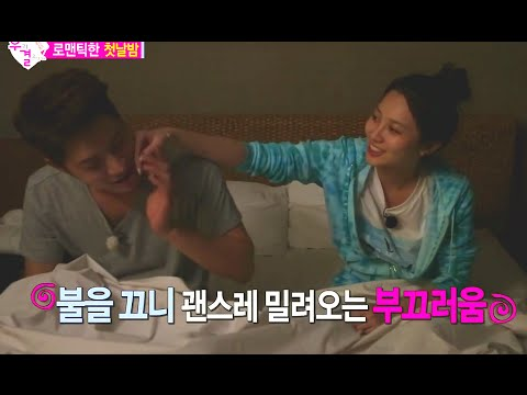 We Got Married, Jong-hyun, Yoo-ra (16) #03, 홍종현-유라(16) 20140927