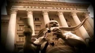 Слави Трифонов и Ку-Ку Бенд - NO MERCY
