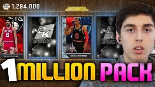 THE 1 MILLION MT PACK! NBA 2K16 PACK AND PLAY