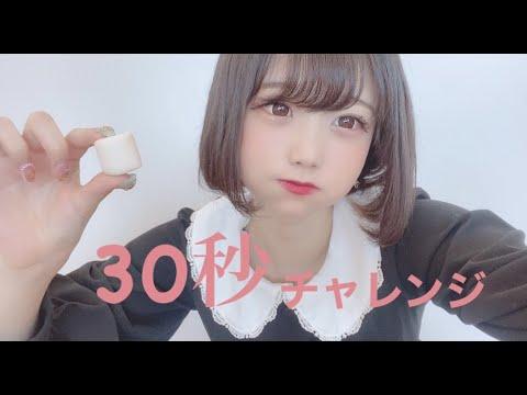 【30秒チャレンジ】チャービーバニーゲーム #shorts