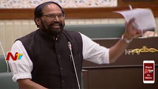 Uttam Kumar Reddy Comments on TRS Govt : Rythu Samanvaya S..