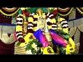 వైకుంఠ ఏకాదశి : గరుడ వాహనంపై ఒంటిమిట్ట కోదండరామ స్వామి దర్శనం | Vaikunta Ekadashi 2020 Celebrations