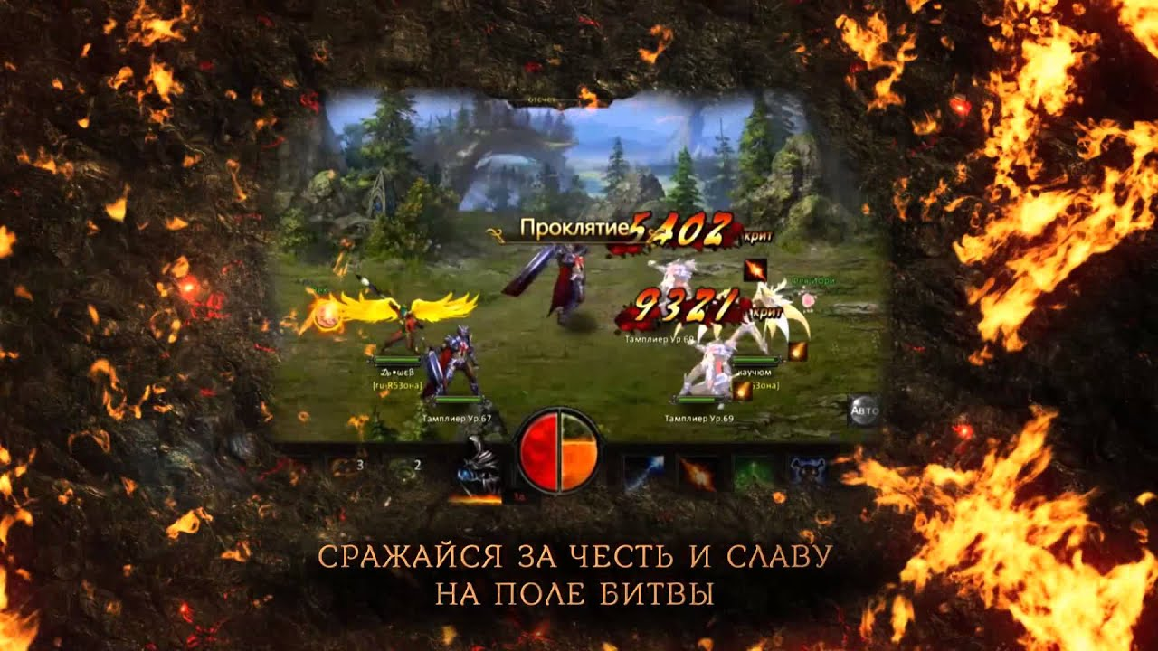Играй Demon Slayer На ПК 1