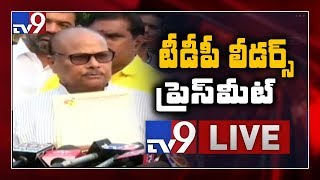TDP leaders Press Meet LIVE..