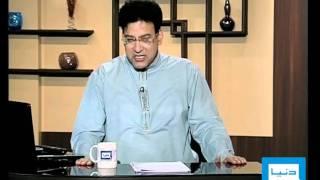 Dunya TV-HASB-E-HAAL-28-10-2011