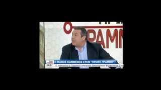 Ο ΠΑΝΟΣ ΚΑΜΜΕΝΟΣ ΣΤΟΝ ΣΚΑΙ 2-4-2012