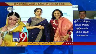 Sridevi death: Apollo Groups MD Sangeetha Reddy speaks..