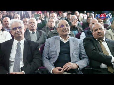 قيادات الاستقلال تحتفل بالذكرى 58 لتأسيس الاتحاد العام للشغالين بالمغرب