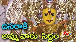 Dasara fest at Indrakeeladri in Vijayawada from Oct 10..