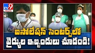 TV9 ground report on doctors difficulties in treating covi..