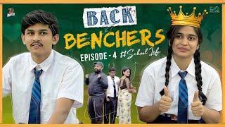 Back Benchers - School Life   Episode 4   Dorasai Teja   Varsha dsouza   Tej India   Infinitum Media