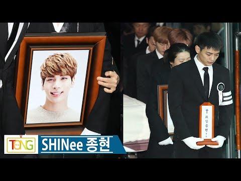[SHINee 종현 발인] '음악에 열정 넘쳤던 가수' 영면…동료들 마지막 길 눈물로 배웅 (샤이니, JONGHYUN)