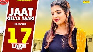 Jaat Gelya Yaari – Sonika Singh – Amit Chaudhary