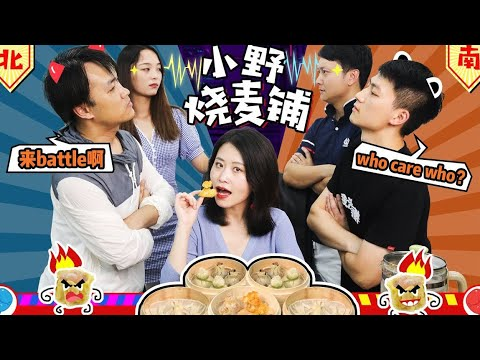 E106 How To Make Shumai (5 Yummy Recipes) In Office | Ms Yeah