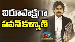 Pawan Kalyan's upcoming film with director Krish to be tit..