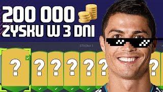 FIFA 18 - Zarobiłem 200.000 monet w 3 dni! - Handluj z tym #1