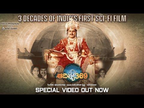 Balakrishna's Aditya 369 completes 30 years, special video
