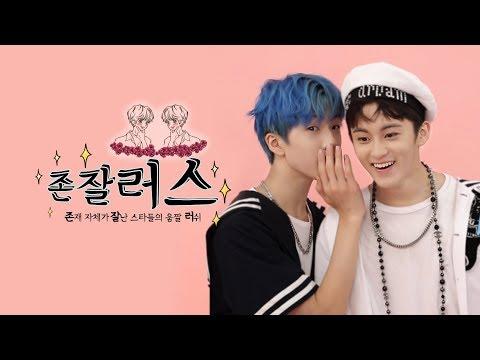 NCT DREAM, MARK&JISUNG [존잘러스]